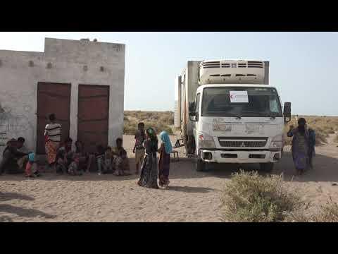 الهلال الأحمر الإماراتي يسير عيادة طيبة إلى قرية الغريبة بمديرية التحيتا