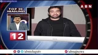 ABN Shorts    Top News Headlines    22-07-2021    ABN Telugu - ABNTELUGUTV