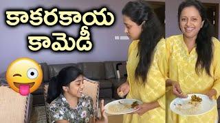 Suma Kanakala ''Kakarakaya Comedy'' With Her Sister In Law's Daughter | TFPC - TFPC
