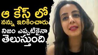 Sanjana Galrani About Her Incident   Sanjana Galrani Interview   TFPC Exclusive - TFPC