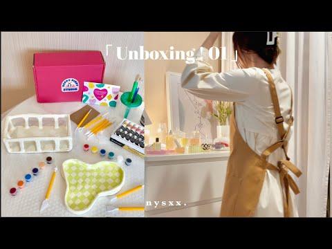 「-Unbox-!-01-」*ヾ🐰☁️-🎨-Happy.Pi