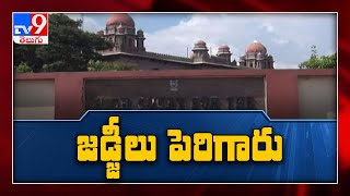 Centre clears CJI's proposal to increase Telangana HC bench strength from 24 to 42 - TV9 - TV9