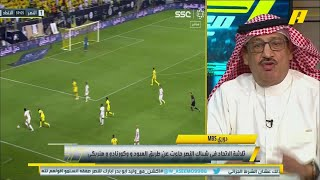 جمال عارف : محمد الشيخ لديه مشكلة وازمة من الاتحاد