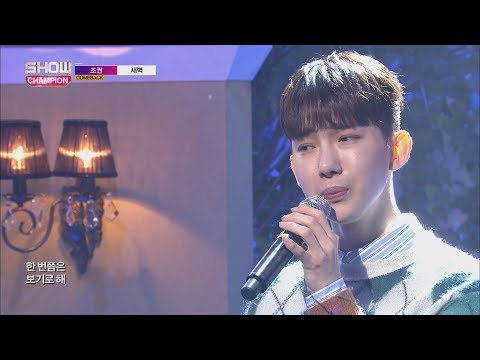 connectYoutube - Show Champion EP.255 JO KWON - Lonely [조권 - 새벽]