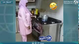 اول مره تجرب الطبخ