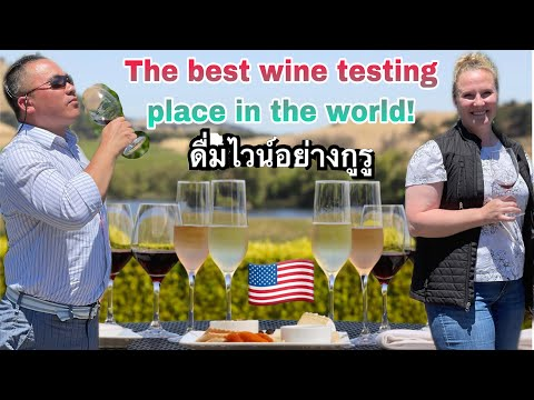 Napa-is-The-best-wine-testing-
