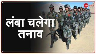 Bharat और China के बीच लंबा चलेगा तनाव   India-China tensions - ZEENEWS