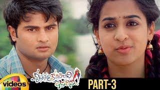 Krishnamma Kalipindi Iddarini Latest Telugu Movie | Sudheer Babu | Nanditha | Part 3 | Mango Videos - MANGOVIDEOS