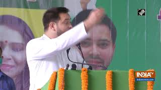 We apologise for our mistakes: Tejashwi Yadav on RJD rule in Bihar - INDIATV