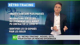 Covid-19 : le rétro-tracing arrive en France