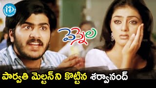 Sharwanand Gets Angry on Parvathi Melton | Vennela Movie Scenes | Raja | Vennela Kishore - IDREAMMOVIES