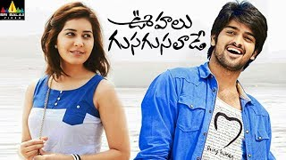 Oohalu Gusagusalade Shortened Movie | Naga Shaurya, Rashi Khanna | Sri Balaji Video - SRIBALAJIMOVIES