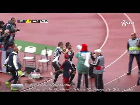 كأس العرش.. نهضة بركان 1-2 والوداد الفاسي هدف عمر الجيراري في الدقيقة 77