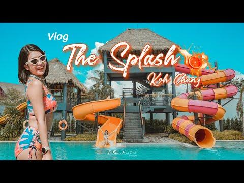 The-Splash-Koh-Chang-ที่พักเกา