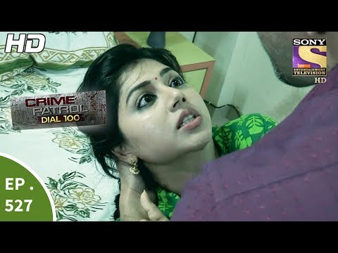 Download Youtube to mp3: Crime Patrol Dial 100 - क्राइम