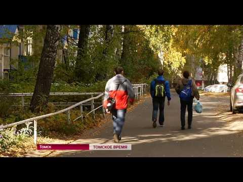 Во многих домах Томска отопительный сезон так и не наступил