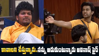 Big Boss 4 Day - 47 Highlights | BB4 Episode 48 | BB4 Telugu | Nagarjuna | IndiaGlitz Telugu - IGTELUGU