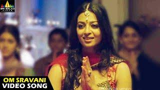 Legend Movie Songs | Om Sarvani Full Video Song | Latest Telugu Superhits @SriBalajiMovies - SRIBALAJIMOVIES