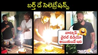 Director Tarun Bhaskar Funny Words At His Birthday Celebrations | Tharun Bhaskar New movie - RAJSHRITELUGU