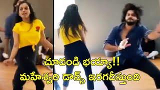 Vadinamma Serial Fame 'Maheshwari' Dance Practice Video | Latest Dance Of Serial Actress Maheshwari - RAJSHRITELUGU