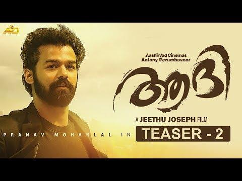Aadhi Official Teaser 2 | Pranav Mohanlal | Jeethu Joseph