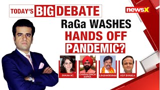 RAHUL WASHES HANDS OFF PANDEMIC? | #AghadiPandemicFix | NewsX - NEWSXLIVE