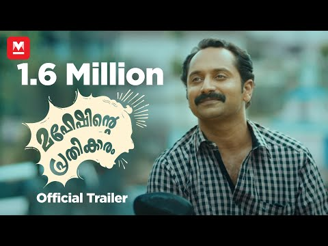 maheshinte prathikaram torrent movie download