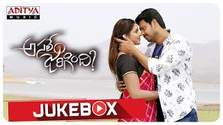 Asalem Jarigindi Jukebox | Sriram, Sanchita Padukone - ADITYAMUSIC