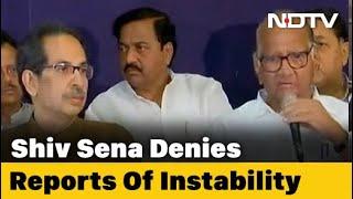 """""""Government Strong,"""" Says Sena MP As Uddhav Thackeray, Sharad Pawar Meet - NDTV"""