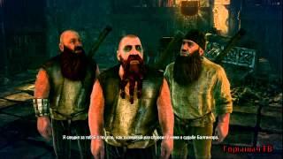 The Witcher 2. Прохождение Часть 102 (Кошмар Балтимора) ПИ
