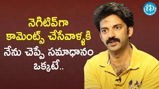 30 weds 21 Web Series Actor Chaitanya about Criticism | Ananya | iDream Telugu Movies - IDREAMMOVIES