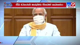 Central Cabinet key decisions - TV9 - TV9