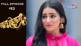 Bahu Begum - Full Episode 52 - With English Subtitles - COLORSTV
