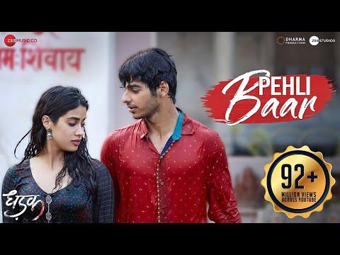 Pehli Baar Lyrics - Ajay Gogavale