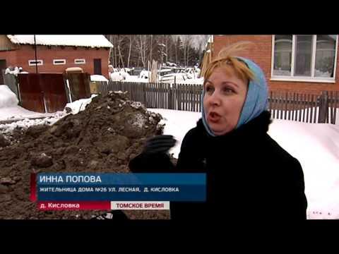 Дома в поселке Кисловка подтоплены старым водопроводом