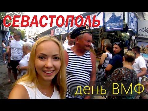 www 24 open ru бесплатный сайт знакомств