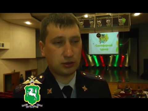Томские школьники сразились на «Светофорном турнире»