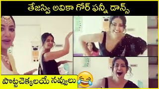 Avika Gor And Tejaswi Madivada Funny Dance Video | Actress Avika Gor | Rajshri Telugu - RAJSHRITELUGU
