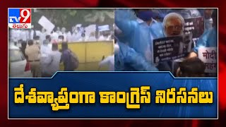 Congress to hold 'symbolic protest' against fuel price hike today - TV9 - TV9