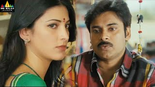 Gabbar Singh Movie Scenes | Pawan Kalyan Flirts with Shruti Haasan | Latest Telugu Scenes - SRIBALAJIMOVIES