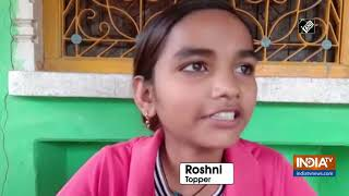 MP girl who cycled 25 km daily for school commute, scores 98.5% in 10th exams - INDIATV
