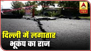 Know why Delhi-NCR experiencing tremors frequently - ABPNEWSTV