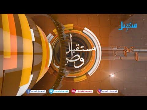 خطاب اليمنيين للعالم بهشتاق موحد .. #الحوثي_جماعه_ارهابيه