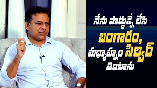 Minister KTR Hilarious Punches On Anchor Suma | Minister KTR Exclusive Interview | IndiaGlitz Telugu - IGTELUGU