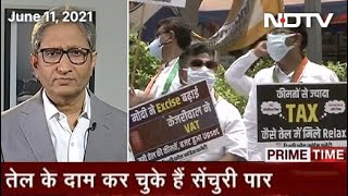 Prime Time With Ravish Kumar: महंगाई डायन खाए जात है - NDTV
