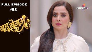 Bahu Begum - Full Episode 53 - With English Subtitles - COLORSTV