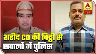 Kanpur encounter: Letter exposes police negligence in Vikas Dubey case - ABPNEWSTV