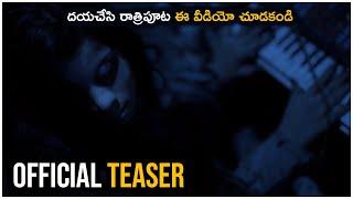 RAW Movie Official Teaser |  Raju Dokkara | VIP Sri | Latest Movie Teasers 2020 | TFPC - TFPC