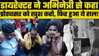 Casting Director told Actress satisfy Producer, MNS Chitrapat Sena workers thrashed Fiercely - ITVNEWSINDIA