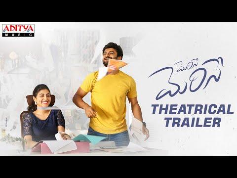 #MeriseMerise Theatrical Trailer   Dinesh Tej, Shweta Avasthi   Karthik Kodakandla   Pawan Kumar K